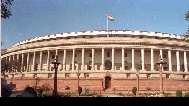 जानिये वर्तमान क्या है गणित राज्यसभा की, BJP की हो सकती है बढ़त और कांग्रेस को सकता है घाटा...!