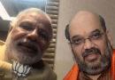 भाजपा ने चली एक और बड़ी चाल जो उड़ा देगी काँग्रेस की रातों की नींद । पढ़ें और जानें ...