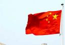 बॉर्डर से दूर चीन ने भारत को दिया ये बड़ा झटका