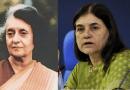 किताब में हुआ खुलासा, इंदिरा चाहती थीं, राजनीति में उनकी मदद करें मेनका लेकिन…