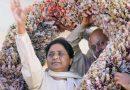 6 करोड़ नहीं दे पाया तो मायावती ने निकाल दिया बाहर' ये कैसा दलित हित…?