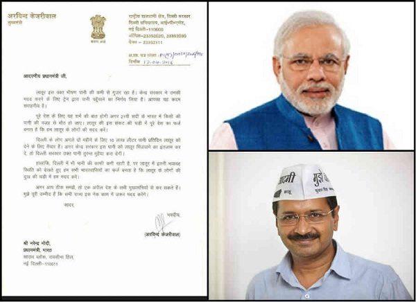 दिल्ली के सीएम Arvind Kejriwal भी हुए PM Modi के इस नेक काम के मुरीद, दिल खोल कर की तारीफ !