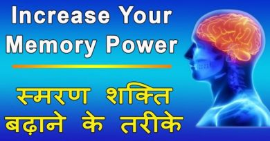 enhance memory power