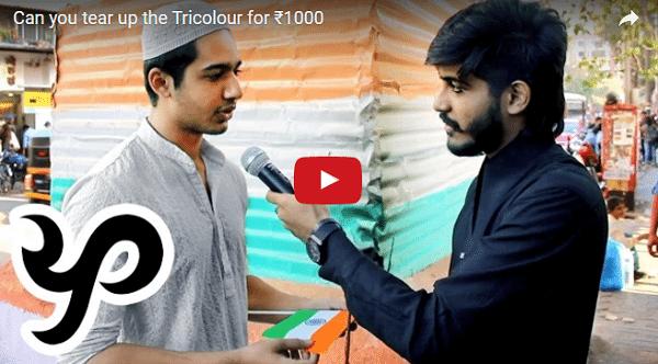 """देखिये क्या हुआ जब पूछा गया """"क्या आप 1000 रुपये के लिए तिरंगे को फाड़ेंगे"""": वीडियो"""