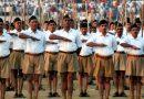 संघ का ये बड़ा काम कर गई असम में बीजेपी की आज की ये जीत..!