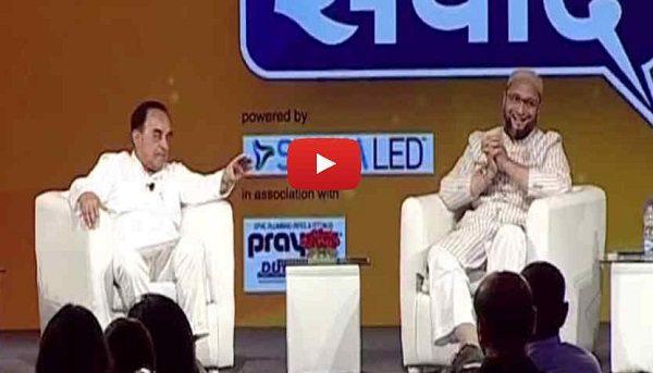 Video : ओवैसी के सामने Subramanian Swamy की दहाड़, 2016 में ही बनेगा राम मंदिर !