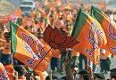 तो ये है बीजेपी के 2019 चुनाव जीतने का मास्टर प्लान…..