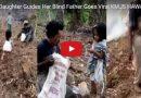 देखें किस तरह मात्र 5 साल की जेनी की हिम्मत बनी पिता का सहारा, वीडियो हुआ वायरल