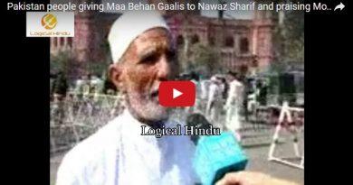 ज़रूर देखें जब पाकिस्तानियों ने अपने प्रधानमंत्री नवाज़ शरीफ को माँ बहन की गालियाँ दी और मोदी की तारीफ की
