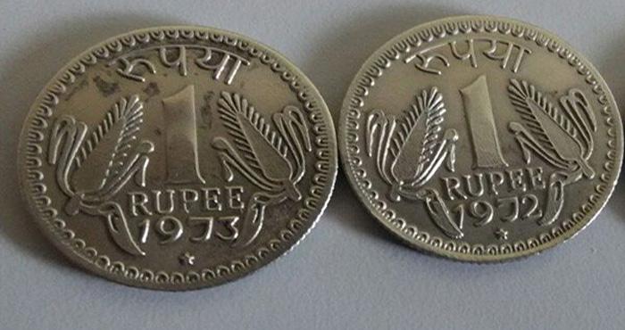 लखपति बनने के लिए चाहिए सिर्फ़ एक सिक्का