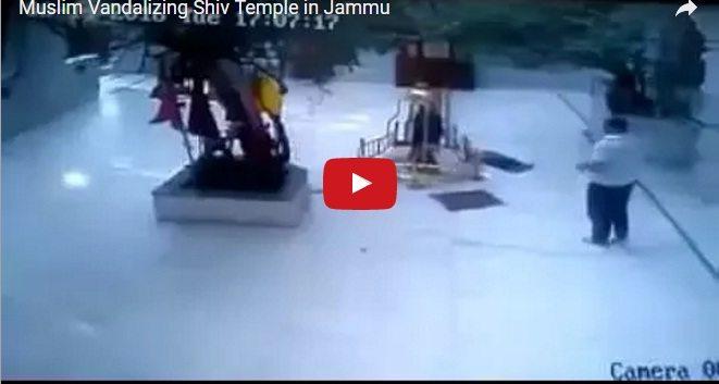 शर्मनाक !! देखें इस विडियो में किस प्रकार जम्मू में कल शिवलिंग तोड़ते हुए दिखा मुस्लिम युवक