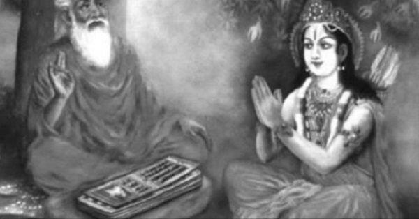 रामायण के अनुसार प्रभु राम के पिता राजा दशरथ के यहां कोई संतान नहीं हो रही थी। निराश होकर, गुरु वसिष्ठ से कहा। गुरु वसिष्ठ के कहने पर यज्ञ हुआ, तो राम आए। राम जी को प्रकट कराने के अन्य कई कारण हैं, अन्य कई भूमिकाएं हैं, कई लोगों को श्रेय मिलेगा, लेकिन मुख्य श्रेय गुरु वसिष्ठ को मिलेगा। ईश्वर को प्रगट होना है, तो कोई साधारण घटना नहीं होती। राम के रूप में ईश्वर प्रगट हुए, इसका एक कारण वसिष्ठ भी थे।
