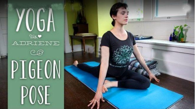 विडियो: दिन भर तरोताज़ा रहना है तो करे यें ६ योगासन
