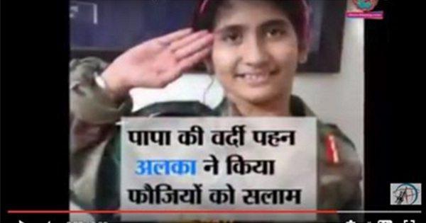 शहीद कर्नल M N राय की बेटी ने ऐसे दी बुरान वाणी के समथको को जवाब आप भी देखिए