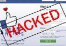 बाप रे बाप ! तो इन तरीकों से लोग कर रहे है आपका Facebook अकाउंट हैक- देखें विडियो