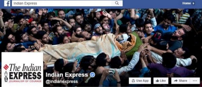 ie fb cover