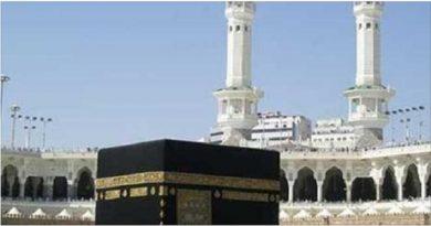 ईद के मौके पर जानिए काबा की बनावट का सबसे बड़ा राज