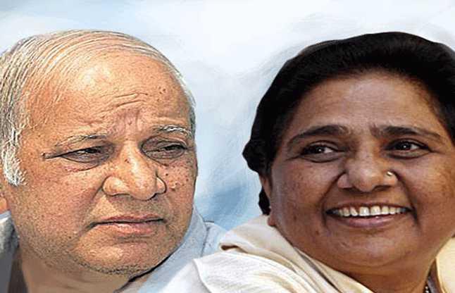 Mayawati Kashiram