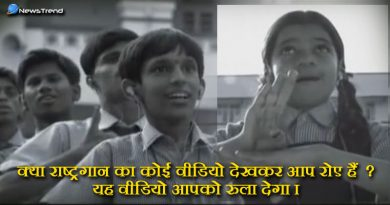 indian national anthem video
