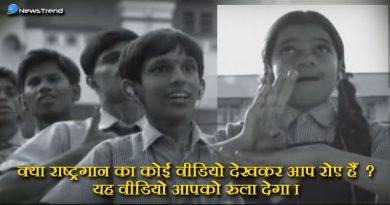 indian national anthem video