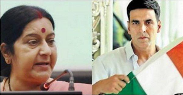 अक्षय कुमार ने किया सुषमा स्वराज से अपील, सुषमा ने दिया जवाब