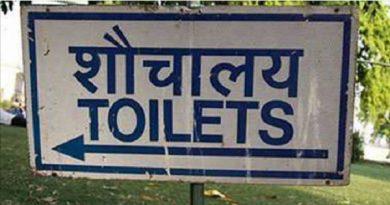 ये क्या !! भगवान नहीं चाहते कि इस गाँव में कभी शौचालय बनें