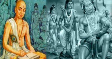 Ramayan Goswami Tulsi das
