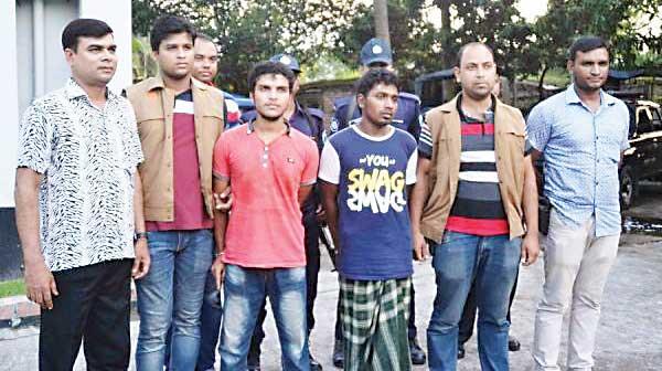 Ansar-Rajshahi terrorists of Dhaka
