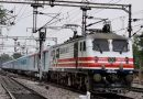 Antyoday Express Train