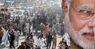 Anti Pakistan Protest in POK
