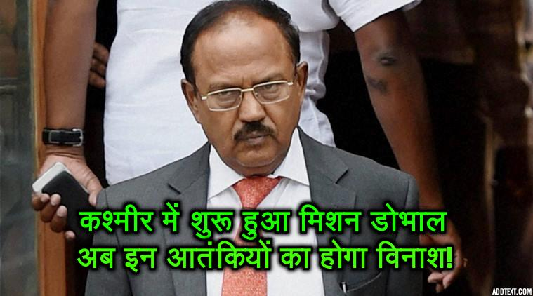Ajit Doval Mission kashmir