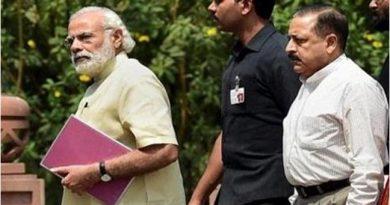 PM मोदी ने खोल दिया खजाना, जनहित में कर डाला बड़ा ऐलान !