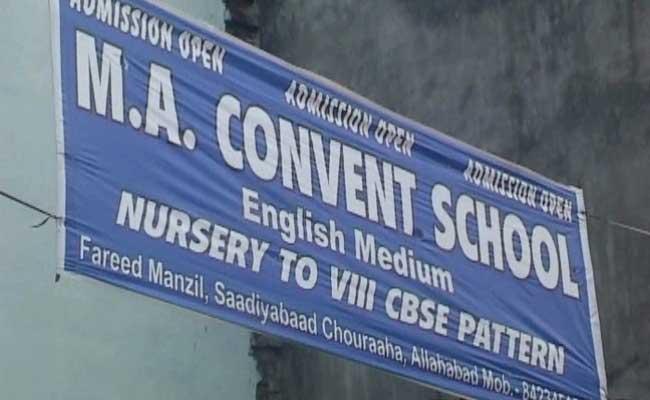 allahabad-school-ma-convent-school_650x400_71470596974