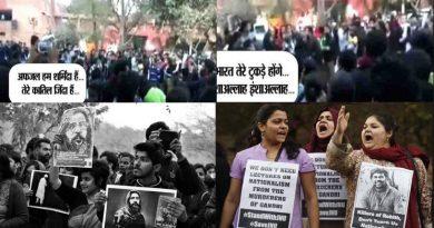 JNU Anti National