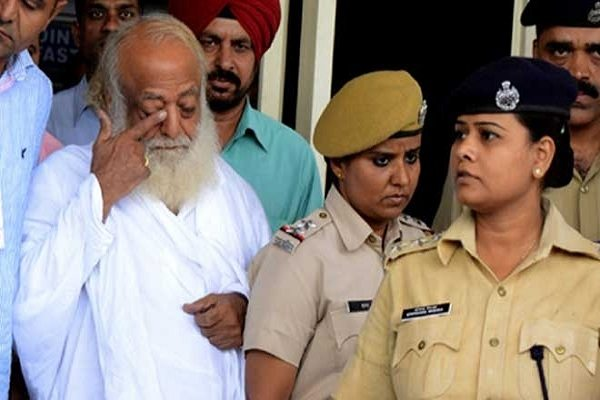 Asaram bapu bail petition denied