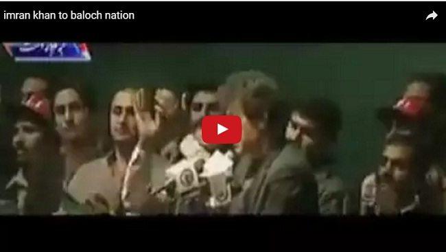 हा हा हा !! लगता है बलोचिस्तान पे मोदी से डर गए पाकिस्तानी नेता - देखें कैसे मांग रहे हैं माफी