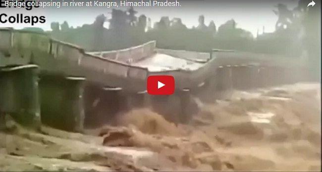 वीडियोः 4 सेकण्ड में देखिये कैसे बाढ़ ने पुल को किया नेस्तानबूत