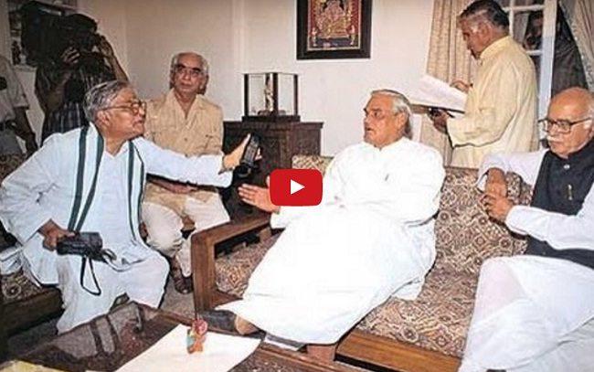 सबसे रोचक विडियो : जब मोदी जी को सीएम पद के लिए वाजपेयी का आया फोन !! ज़रूर देखें