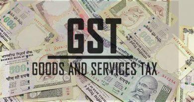 what is GST Bill