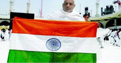 tricolour flag mecca hajj