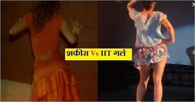IIT गुवाहाटी की Indian गर्ल ने शकीरा को दी शानदार टक्कर, विडियो हुआ वायरल