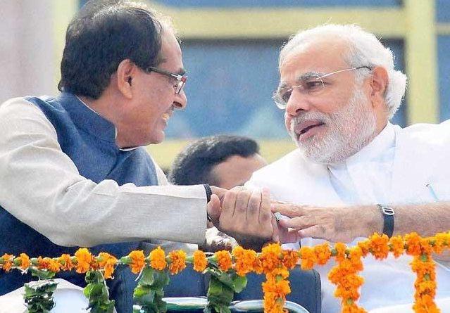 शिवराज सिंह चौहान ने कर दी पीएम मोदी की इस सबसे बड़े नेता से तुलना !!
