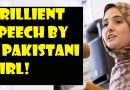 VIDEO: पाकिस्तानी छात्रा ने 'आजादी' पर की सरकार की फजीहत