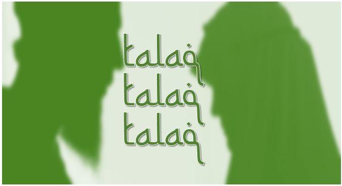 Triple Talaq Islam