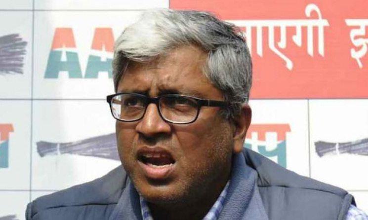 Photo of आशुतोष ने संदीप कुमार को बचाने के लिए बापू पर दिया शर्मनाक बयान !!
