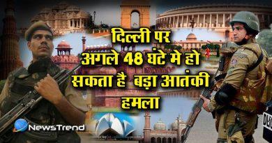 terrorist attack Delhi