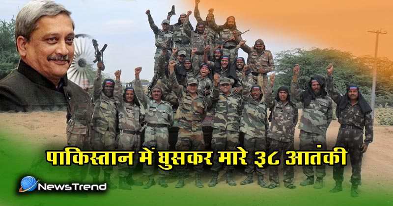 Indian army killed 38 militants