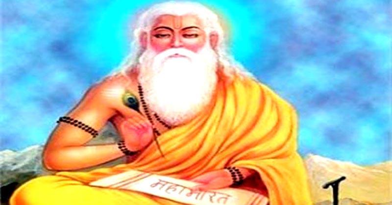 Mahabharat secrets