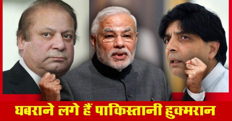 pakistan asked