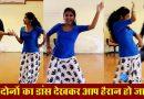 awesome couple dance saree ke fall